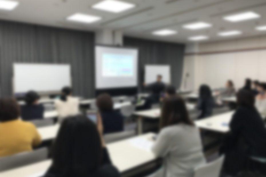 大学入試改革説明会